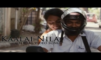 Kaalai Nila Song Lyrics
