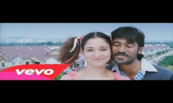 Kaalangathale Song Lyrics