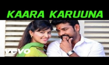 Kaara Karuuna Song Lyrics