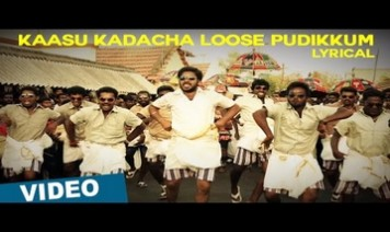 Kaasu Kadacha Loose Pudikkum Song Lyrics