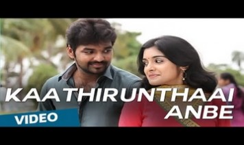 Kaathirunthai Anbe Song Lyrics