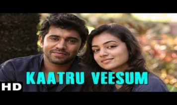 Kaatru Veesum Song Lyrics