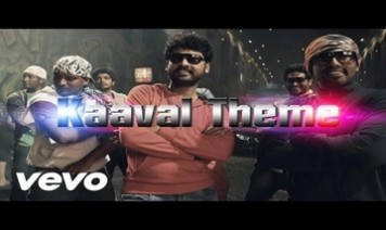 Kaaval Theme Song Lyrics