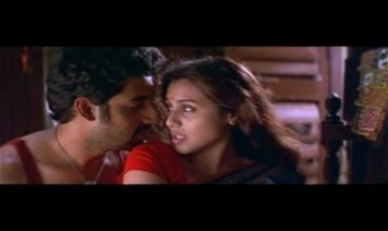 Kabhi Neem Neem Song Lyrics