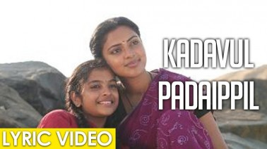 Kadavul padaippil Song Lyrics