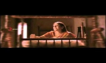 Kadavul Thantha Song Lyrics