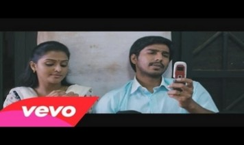 Kadhal Enbadhai Song Lyrics