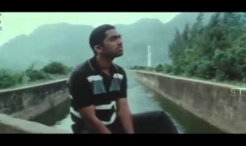 Kadhal Valarthen Song Lyrics