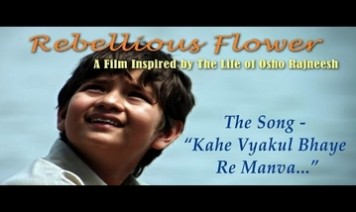 Kahe Vyakul Bhaye Re Manva Song Lyrics