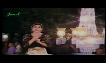 Kahi Naa Jaa Aaj Kahi Mat Ja Song Lyrics