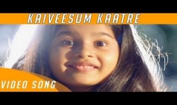 Kaiveesum Kaatre Song Lyrics