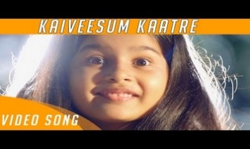 Kaiveesum Song Lyrics