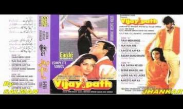 Kal Saiya Ne Aisi Bowling Kari Song Lyrics