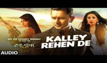 Kalley Rehen De Song Lyrics
