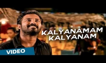 Kalyanamam Kalyanam Song Lyrics