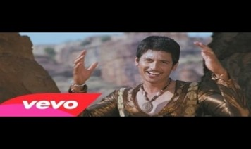 Kanchana Mala Song Lyrics