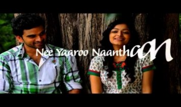 Kangalai Oru Song Lyrics