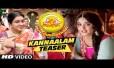Kannaalam Song Lyrics