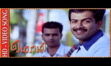 Kannal Pesum Song Lyrics