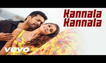 Kannala Kannala Song Lyrics