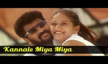 Kannale Miya Miya Song Lyrics