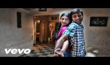 Kannazhaga Song Lyrics