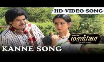 Kanne Unnaal Song Lyrics