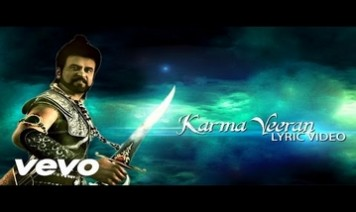 Karma Veeran Song Lyrics