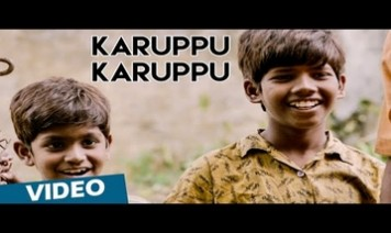 Karuppu Karuppu Song Lyrics