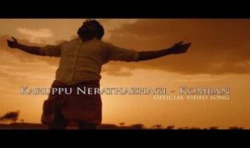 Karuppu Nerathazhagi Song Lyrics