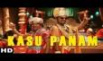 Kasu Panam Song Lyrics