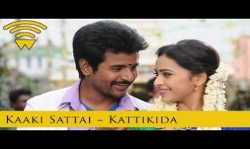 Kattikida Song Lyrics