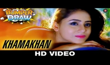 Khamakhan Song Lyrics