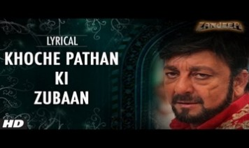 Khochey Pathan Ki Zubaan Song Lyrics