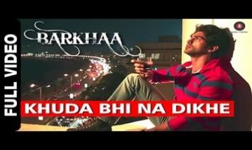 Khuda Bhi Na Dikhe Song Lyrics
