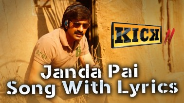Janda Pai Kapiraju Song Lyrics