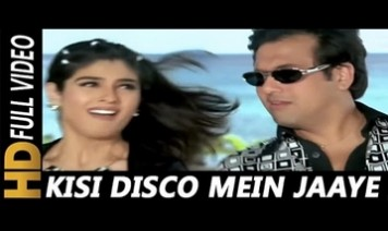 Kissi Disco Me Jaye Song Lyrics