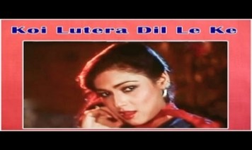 Koi Lutera Dil Le Ke Mera Song Lyrics