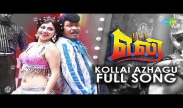 Kollai Azhagu Song Lyrics