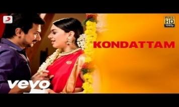 Kondattam Song Lyrics