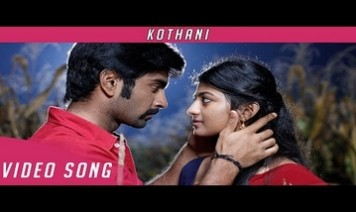 Kothani Kannala Song Lyrics