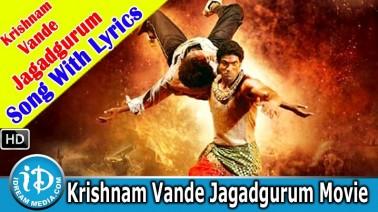 Krishnam Vande Jagadgurum Song Lyrics