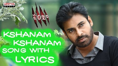 Kshanam Kshanam Song Lyrics