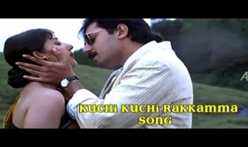 Kuchchi Kuchchi Raakkammaa Song Lyrics