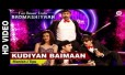Kudiyan Baimaan Song Lyrics