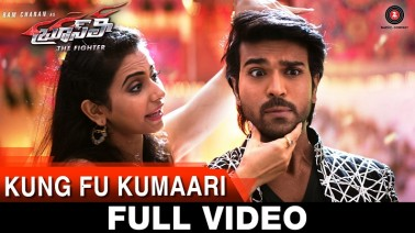 Kung Fu Kumaari Song Lyrics