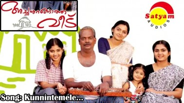 Kunninte Mele Song Lyrics