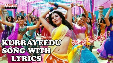 Kurrayeedu Song Lyrics
