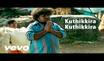 Kuthikkira Kuthikkira Song Lyrics