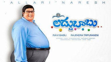 Laddu Babu Song Lyrics